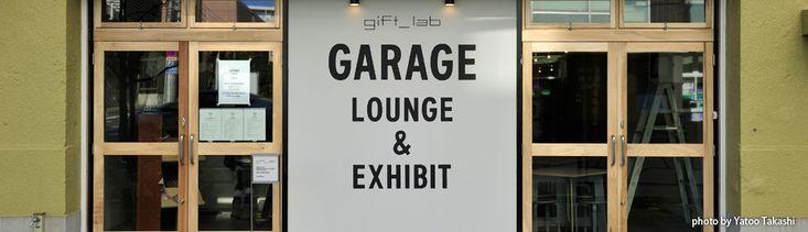 gift_lab GARAGE Lounge&Exhibit   Design Studio