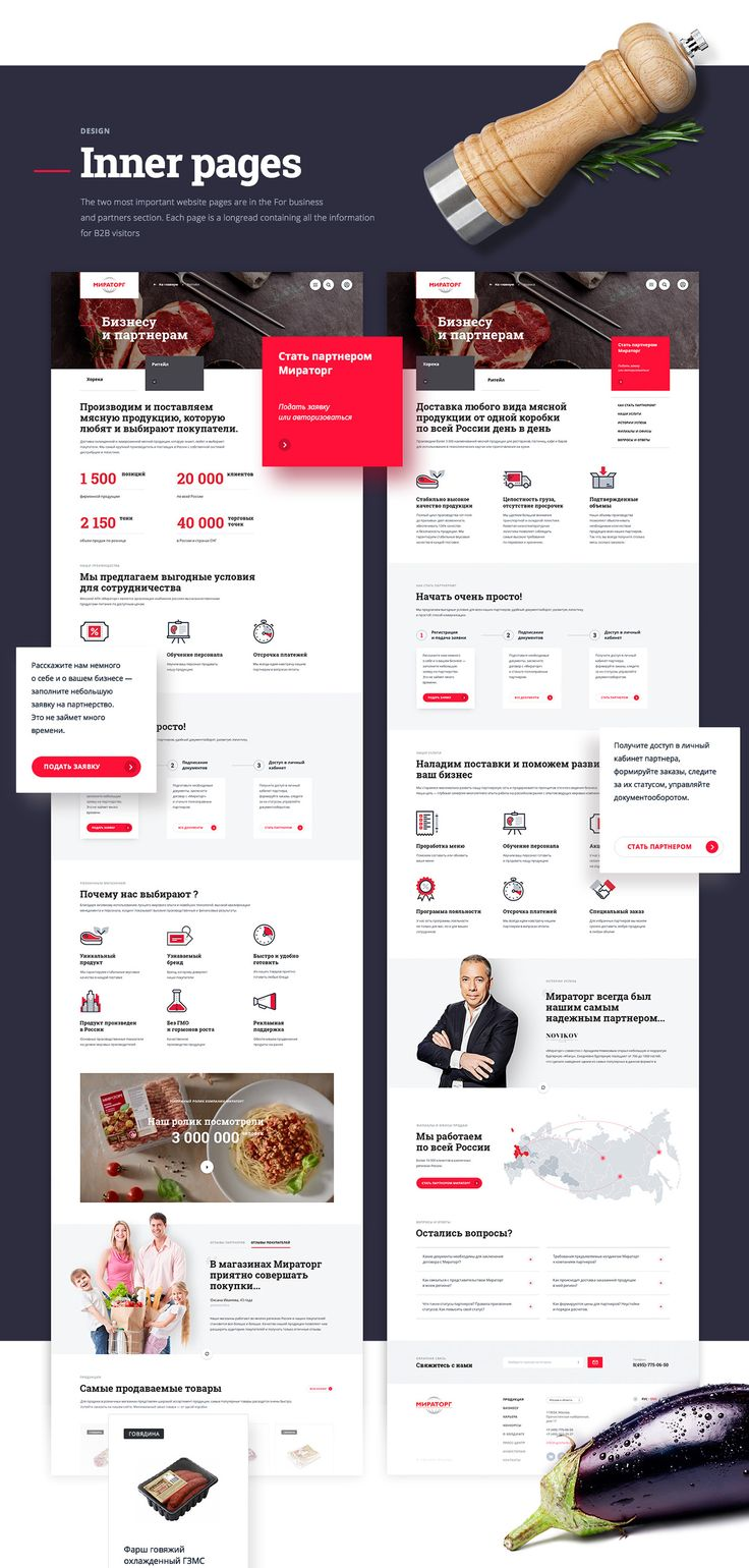 Check out new Miratorg Website — useful and beautiful corporate website for the first and largest meat producer in Russia.