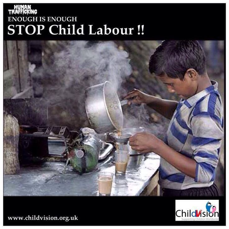 essay on child labour in kannada language