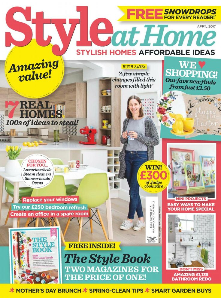 Style at home uk april 2017