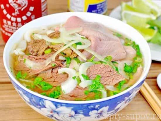 вьетнамский суп фо бо рецепт в домашних условиях фото