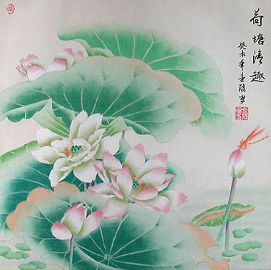 Chinese Artwork | Chinese Paintings. Chinese Lotus Flower Paintings at the The Gallery ...