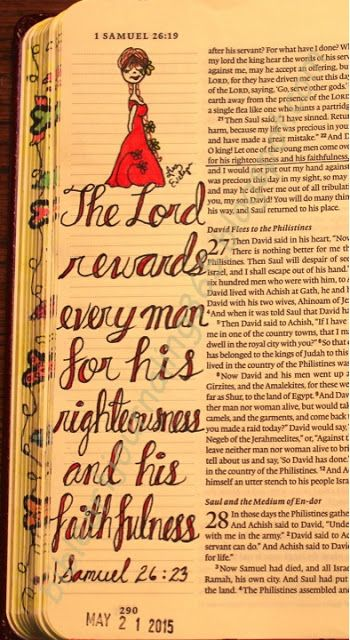 Easy Bible Art Journaling Journey: 1 Samuel 26:23 (May 21st)