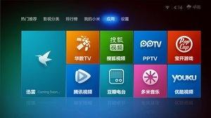 Xiaomi Box : un clone chinois de l'Apple TV compatible AirPlay