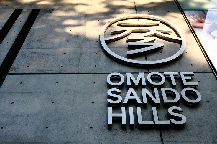 Omotesando Hills - Tadao Ando