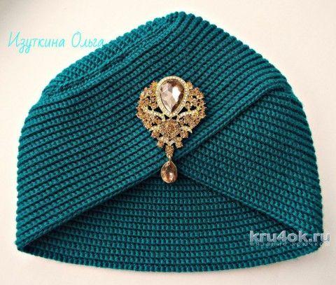 шапочка чалма крючком работа ольги изуткиной вязание и схемы