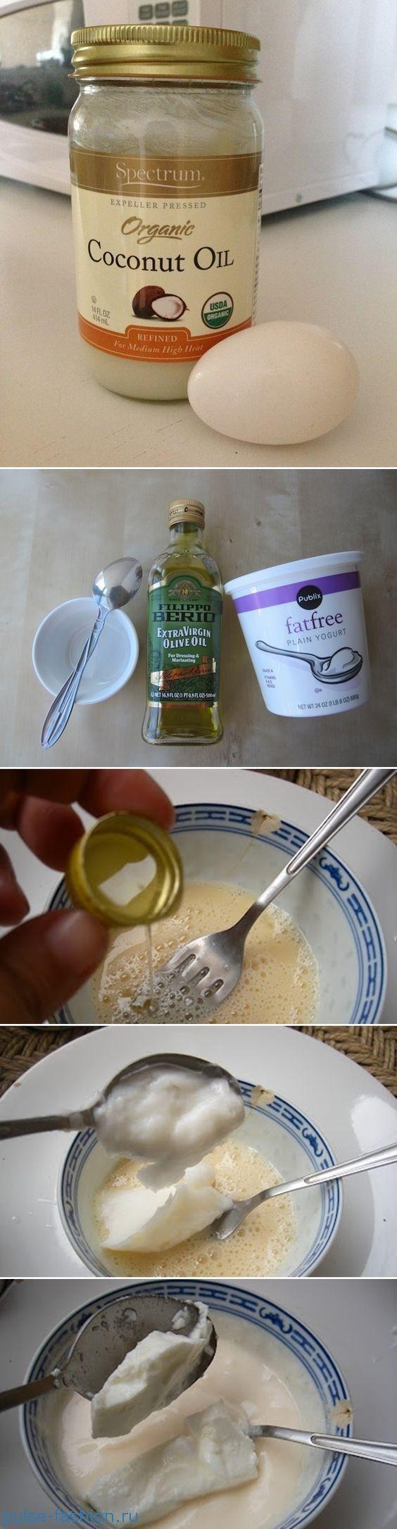 Приготовление яичной маски пошаговый рецепт с фото Яичная маска для волос: рецепт, использование и полезные свойства