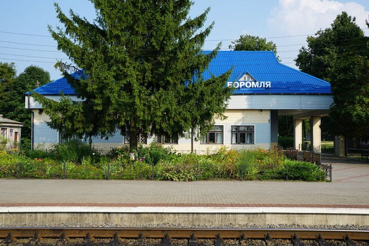 Станция Боромля, Южная железная дорога. Село Новгородское, Сумская область.