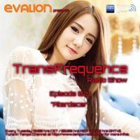 Evalion Presents TransFrequence Episode 021 (Tempo Radio) by Evalion Pres. TransFrequence on SoundCloud