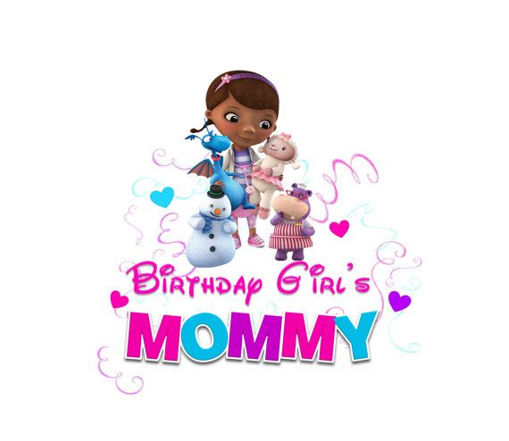 Doc McStuffins Mom Shirt  Mother of the Birthday by funfashionsetc, $17.00