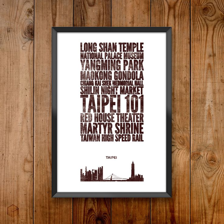 This City Print is part of a homegrown poster series celebrating cities and the places that make them great. Taipei City Print includes: Long Shan Temple, National Palace Museum, Yangming Park, Maokon