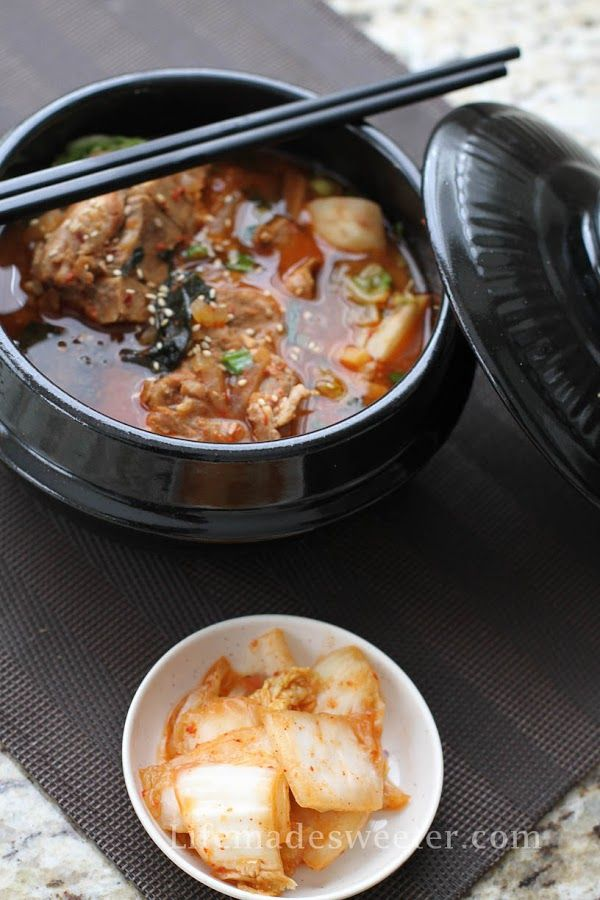 Korean Pork Bone Soup / Stew (Gamjatang) - makes the perfect comforting meal on a chilly day! With authentic flavors and step by step - this super flavorful popular dish can be made easily home!