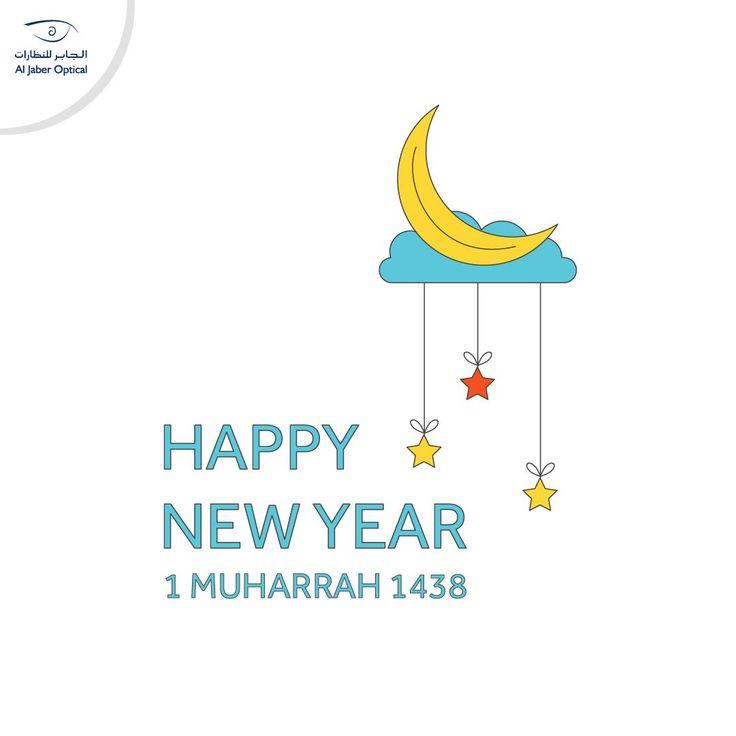 Happy Islamic New Year! Wishing you and your family a blessed hijri new year filled with peace, joy and happiness.  كل عام و انتم بألف خير. عام هجري مبارك للجميع!  #Aljaber_optical #eyewear #happyislamicnewyear #hijriyear #blessed #greatful #happiness #bestwishes #holiday #UAE #Dubai #Sharjah #Abudhabi #Alain #RAK  #الجابر_للنظارات #عام_هجري #عام_جديد #يوم_جديد #عام_مبارك #الإمارات #دبي #الشارقة #ابوظبي #العين #راس_الخيمة