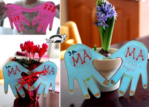 Днем, открытки маме на 8 марта своими руками от дочки