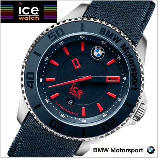 Reloj Ice Watch modelo BMW Motorsport MB.BRD.B.L.14 (Edición Especial) http://blgs.co/4i52vt