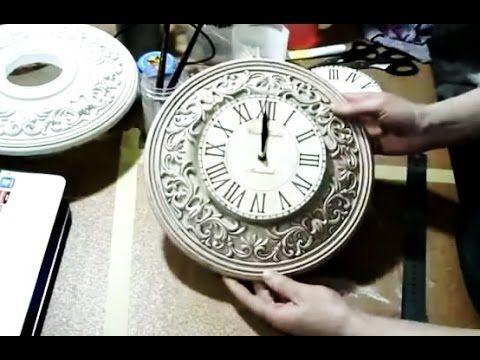 Татьяна Чимбирь. Часы из потолочной розетки (отрывок из вебинара)