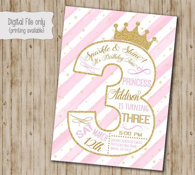 A personal favorite from my Etsy shop https://www.etsy.com/listing/286423977/third-princess-birthday-invitation-gold