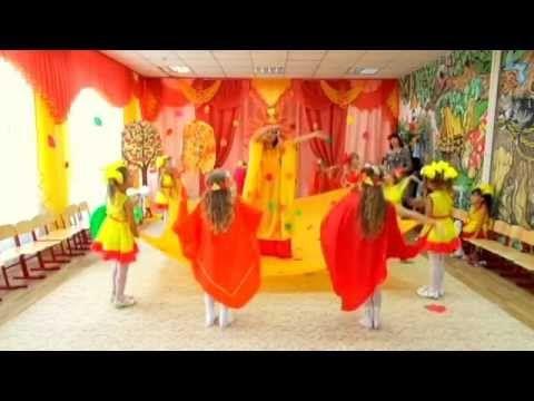 """Яркая, танцевальная композиция на полотне """"Разноцветная Осень"""" - YouTube"""