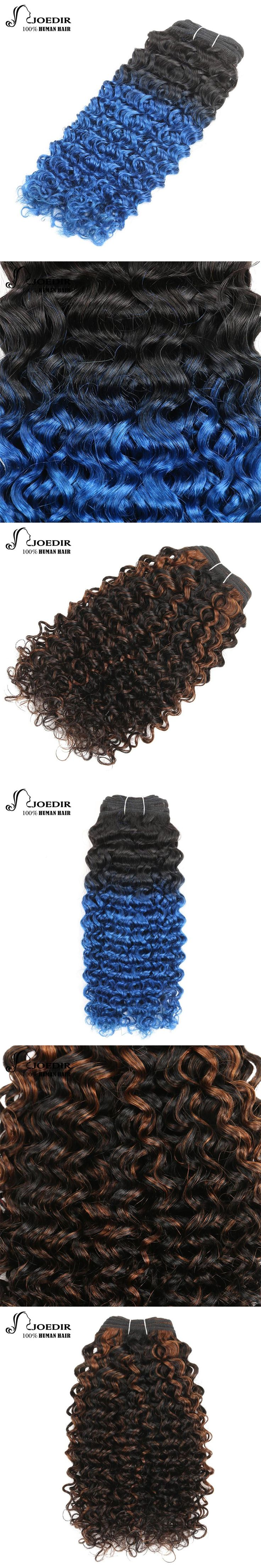 Joedir Hair Pre-Colored Brazilian Remy Human Hair Weave Natural Dream Curl #P1B 30 Color T1B Blue Hair Bundles Deal Can Buy 3/4