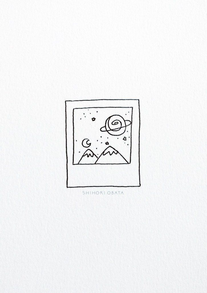 15 Lovely Simple Drawing Concepts A whimsical assortment of simple drawing concepts to …