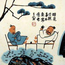 """Китайский дзен живопись друзей общения 12x12"""" щетка азиатский чан арт"""