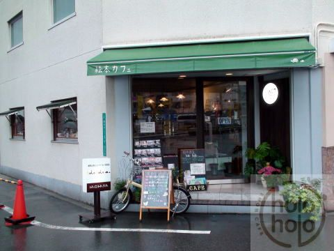 関西 大阪 難波のカフェ 絵本カフェ holo holoです