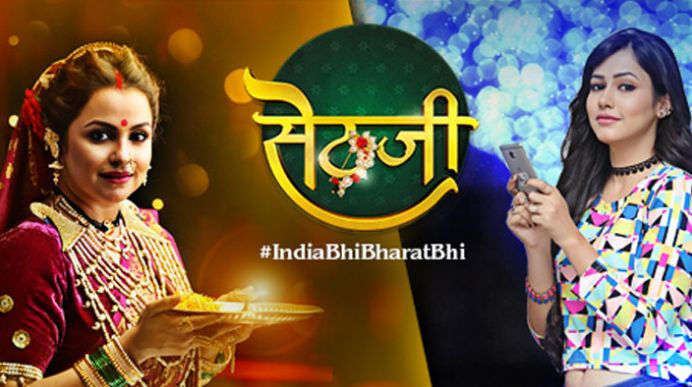 Baaji and Pragati to get INTIMATE in Zee TV's Sethji - Click The Link For Details:  http://www.desiserials.org/baaji-pragati-get-intimate-zee-tvs-sethji/203628/