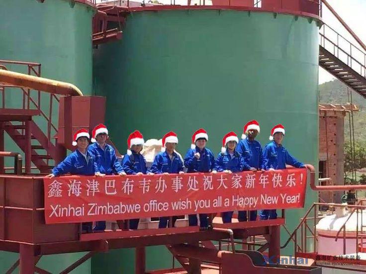 С Рождеством Христовым!  Здоровья вам и вашим близким! http://www.miningmachines.ru/solution_4.html