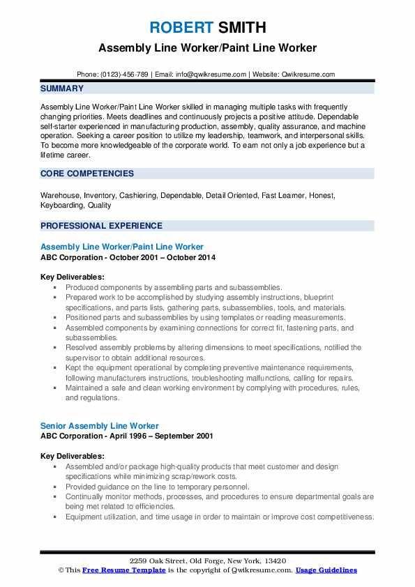 Assembly Worker Resume Louiesportsmouth Com Line Worker Internship Resume Teacher Resume Examples