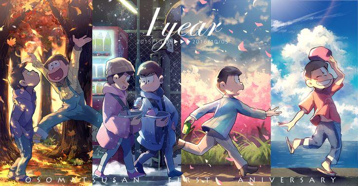 本日10月5日で、「おそ松さん」アニメ放映から一年ですね おめでと!!!
