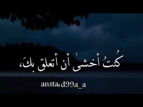 احببت قلبا لم يكن لي تصميمي تصميم يجنن اللي فقد شخص عزيز Youtube Jokes Quotes Love Quotes Wallpaper Funny Arabic Quotes