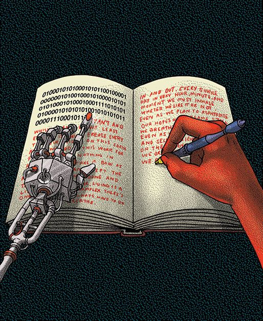 The limits of the digital humanities, by Adam Kirsch   New Republic