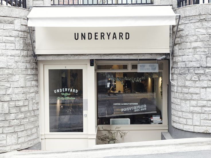 Underyard — POST SEOUL