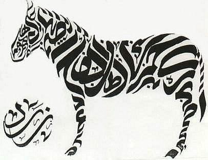 zebra.jpg 406×312 pixels
