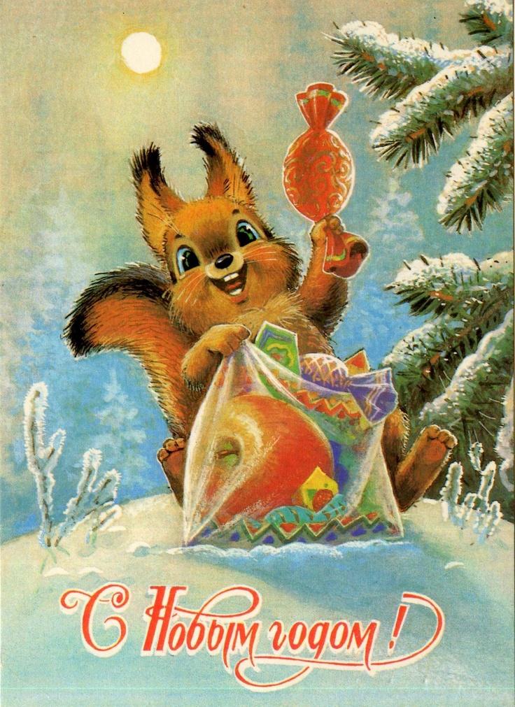 следующий день новогодние открытки при ссср функция отсутствует этих