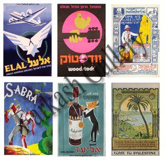 vintage israeli posters at the farkash gallery in jaffa - Israel