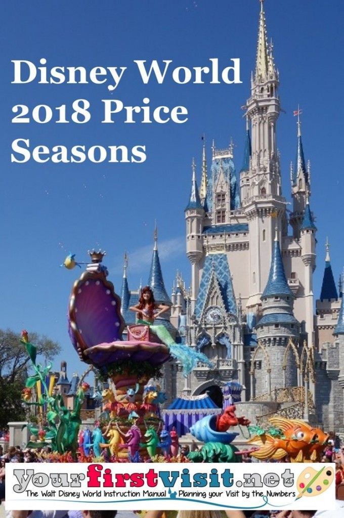 Disney World Tips | It's not too early to start planning your 2018 Disney vacation!  Check out these projections of resort price seasons if budget is important to you.