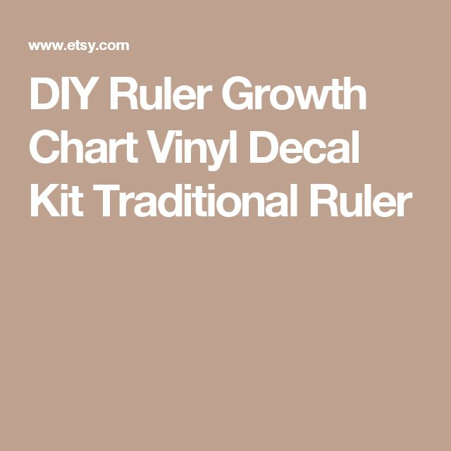 DIY Ruler Growth Chart Vinyl Decal Kit  Traditional Ruler