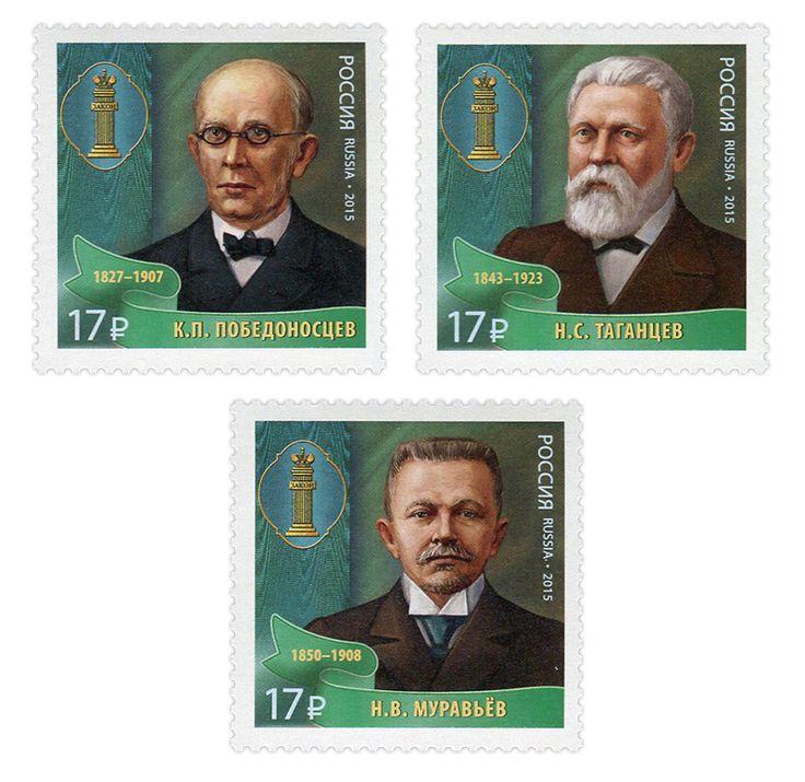 COLLECTORZPEDIA Russian Lawyers - Nikolai Muraviev, Konstantin Pobedonostsev, Nikolai Tagantsev