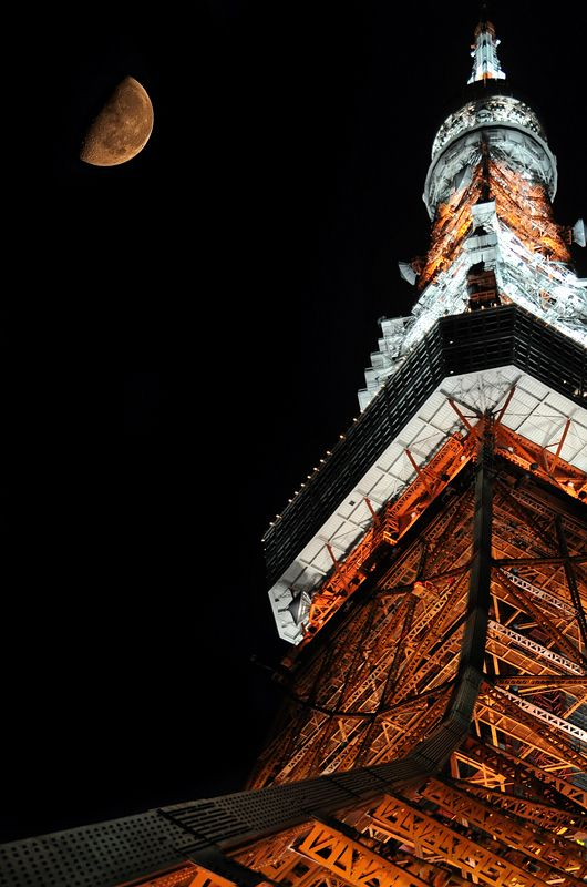 Tokyo Tower..