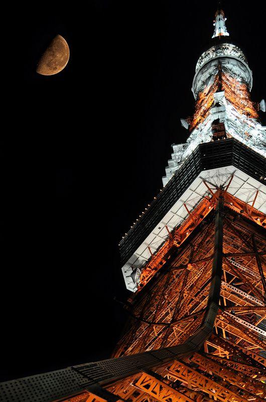 Tower - Tokyo, Tokyo...I want to go here and get sucked into another dimension Tên đây đủ của công trình này?