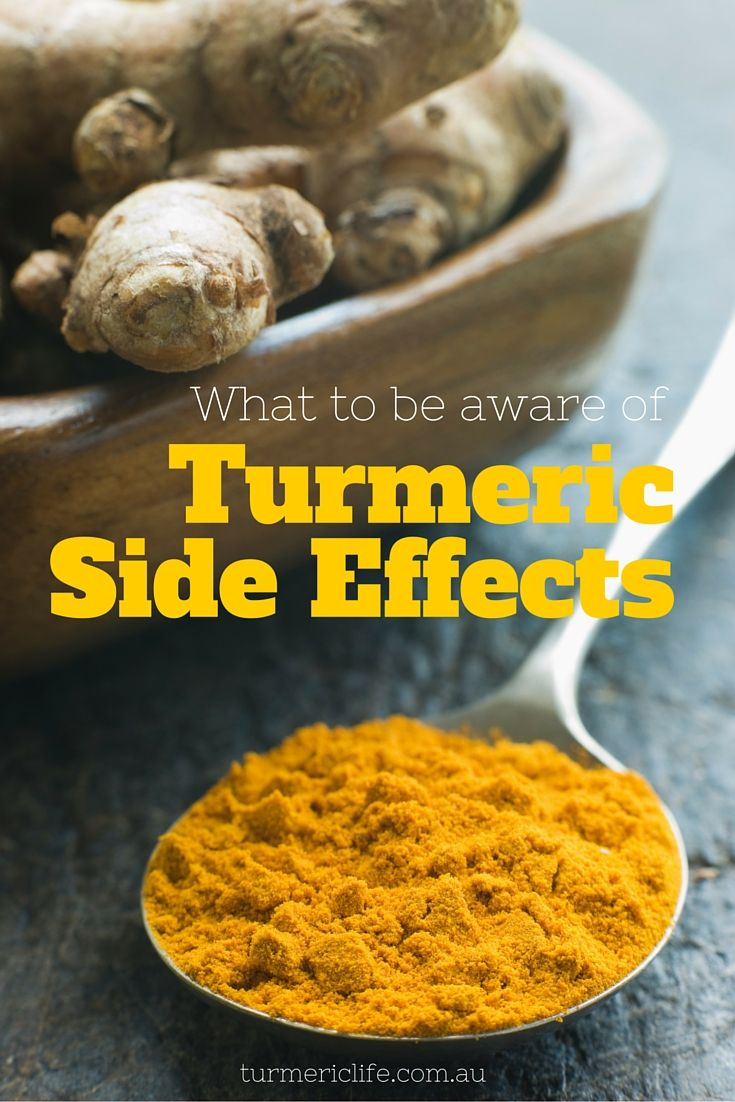 Turmeric Side Effects
