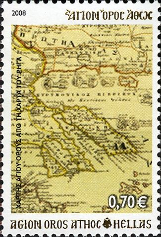 Agion Oros Athos 2008 Historical Beginning c - Agion Oros Athos 2008 Historical Beginning - Stamps of the World