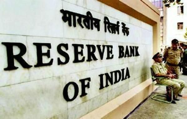 RBI cuts repo rate by 25 bps