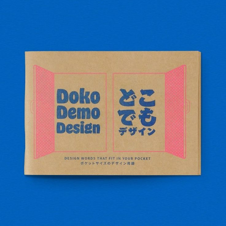Back in Stock! Doko Demo Design / Available at draw-down.myshopify.com / Design words that fit in your pocketa fully bilingual 68-page phrasebook of Japanese and English graphic design terminology. Sections within include: 2D Design Basics Shapes & Forms Colors Design Adjectives Typography Design Movement-related Terms and Digital Design Terms. Also included are extremely handy anatomical charts of Japanese typography and Latin typography. Printed using a Risograph on kraft paper Doko Demo…