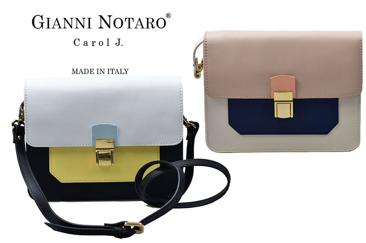 The the feminnie version of a postman bag... is all full of color and minimalism! Find your perfect combination in Galleria Di Scarpe.