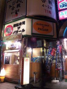 回転寿司 すすきの ぱさーる 練乳ソフトクリーム