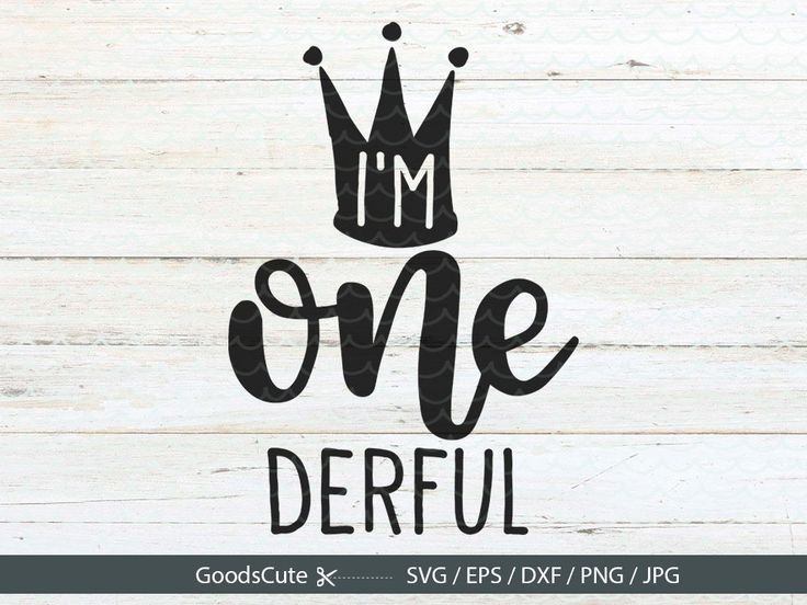 I'm One Derful SVG First Birthday SVG Boy Girl Kids