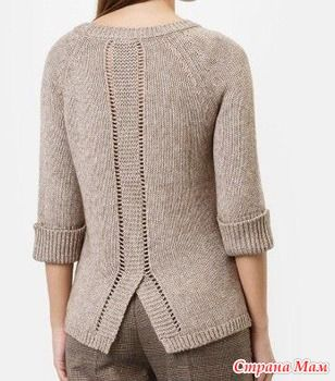 jumper openwork stripe diagonal