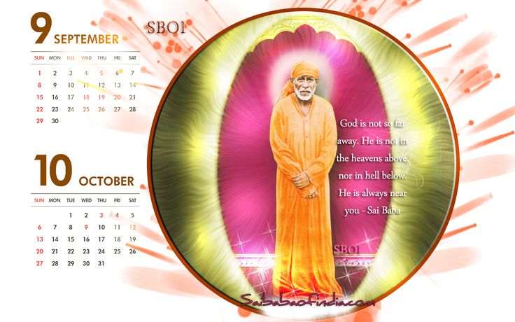 Shirdi Sai Baba Calendar Sep. - Oct  2013